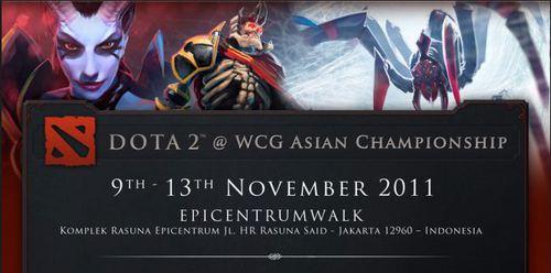 DOTA2 が『WCG Asian Championship 2011』のプロモーショナルタイトルに採用