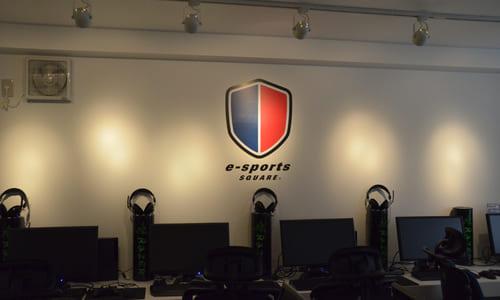 日本初のeスポーツ専用施設『e-sports SQUARE』が千葉県市川市にオープン