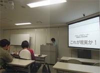 eスポーツプロデューサー犬飼博士 氏が大学で行った講義『これが現実か』の記録が公開