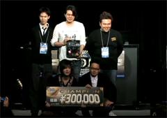 『Counter Strike Online Japan Championship 2011(CSOJC 2011)』決勝大会で X3 が優勝