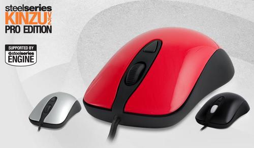 BRZRK 氏によるゲーミングマウス『SteelSeries Kinzu v2 Pro Edition』レビュー