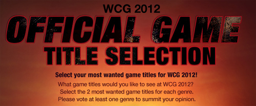 『World Cyber Games 2012』公式競技タイトルの調査投票開始