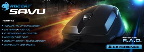 『ROCCAT』が右利き用デザインの光学式ゲーミングマウス『ROCCAT Savu』を発表