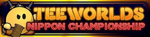 オープンソースの 2D TPS 『Teeworlds』のオンライントーナメント『Teeworlds Nippon championship』が 4 月 28 日(土)に開催