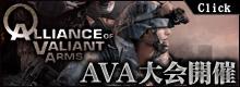オフラインイベント『第 2 回快活 AVA フェス』が 5月13日(日)に快活オンラインCAFE八王子駅前店で開催