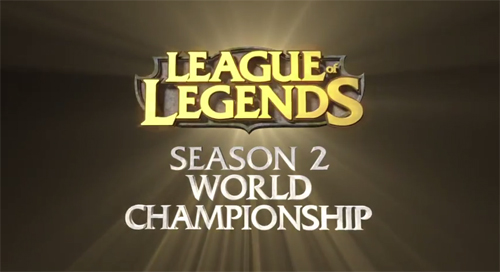 『League of Legends Season Two World Championship』が賞金総額 500 万ドル(約 4 億円)で開催、決勝大会は 10 月 13 日にロサンゼルスで実施