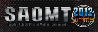 サドンアタック公式大会『SAOMT 2012 Summer』の開催発表