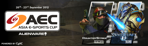 『Asia e-Sports Cup』Counter-Strike1.6、Starcraft2部門の参加登録が 7 月 16 日(月)まで受付中