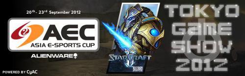 『Asia e-Sports Cup 2012』 Starcraft II 部門日本予選の参加登録受付スタート