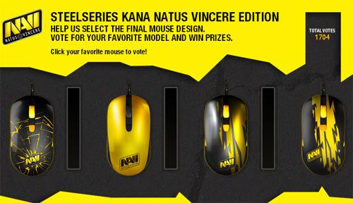 ゲーミングマウス『SteelSeries Kana Natus Vincere Edition』のデザインを決定するコミュニティ投票実施中