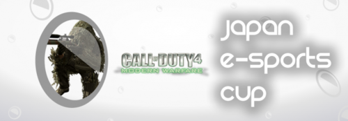 『e-Sports日本選手権2012 Call of Duty 4』が 21 時より開催