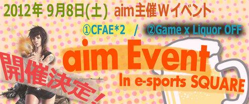 e-sports SQUARE にて『Cross Fire aim Event *2』が11時~、『aim Game x Liquor OFF』が 17 時より開催