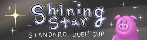 『ShiningStarDuelCup #2』にて pon 選手が優勝