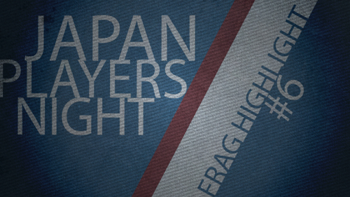 ムービー『JapanPlayersNight Call of Duty 4 #6 Frag Highlight』