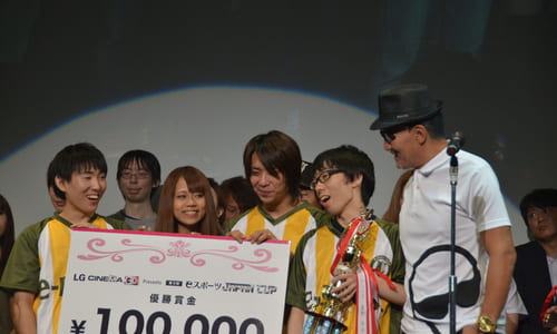 『LG CINEMA 3D Presents 第 3 回 eスポーツ JAPAN CUP』で e-DOGS Chiba が優勝
