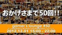 『Red Bull 5G』のプロジェクトアドバイザー 松井悠氏のインタビューがファミ通.com に掲載、気になる大会の開催意図や今後の展開は?