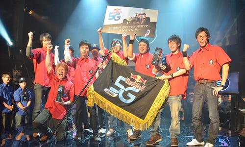 『Red Bull 5G』で東チームが接戦を制し優勝、2013 年大会の開催決定