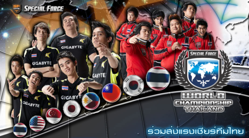 『SPECIAL FORCE』の世界大会 『Special Force World Championship Thailand』が 1 月 10 日(木)~ 13 日(日) に開催、日本代表 TrueStrike が出場