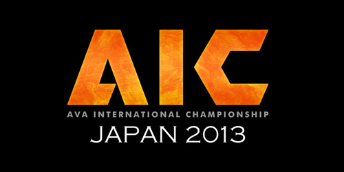 世界最強チームを決定する『Alliance of Valiant Arms International Championship 2013』が 2 月 23 日(土)、24 日(日)に開催