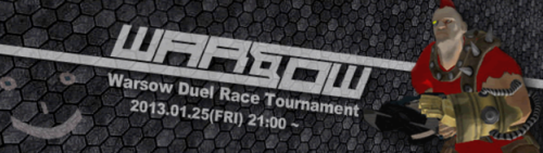 『Warsow Duel Race Tournament 3rd stage』にて qwee 選手が優勝