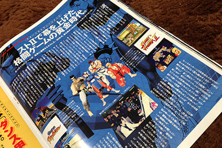 スポーツ雑誌『Number』825 号に格闘ゲームシーンを紹介するコラムが掲載