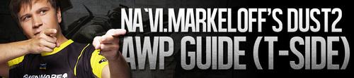 markeloff 選手による de_dust2 テロリストサイドの AWP 講座ムービーが公開