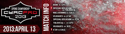 『CyAC PRO 2013 Spring』総当たり戦の模様を 4 月 13 日(土 19 時 40 分から放送