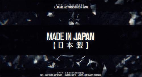ムービー『Warsow frag movie Made in Japan』