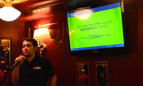 競技ゲーミングの普及を目指すアマチュアリーグ『Japan Competitive Gaming(JCG)』のディレクター 松本(まつじゅん)氏インタビュー(前編)