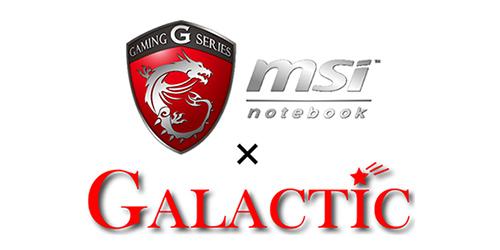 『MSI』が『Alliance of Valiant Arms』のトップチームGalacticとのスポンサー締結を発表