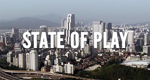 プロゲーマーを目指す韓国プレーヤーのドキュメンタリームービー『STATE OF PLAY』の予告映像公開中
