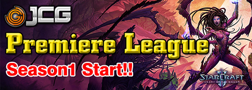 『Japan Competitive Gaming Premire League Season1』StarCraftII 部門のグループリーグが6/16(日)に開催
