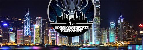 『World Cyber Games2013』香港予選を兼ねた『1st Hong Kong Esports Tournament』開催