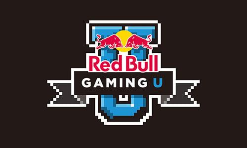ゲーム大会『Red Bull 5G』スピンオフ企画、「ぷよぷよテトリス」のゲーミングキャンプ『Red Bull Gaming U 2015』が8月に開催