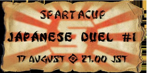 ヨーロッパ圏の Warsow 大会『Sparta Cup』が 8 月 17 日(土)に日本で出張開催