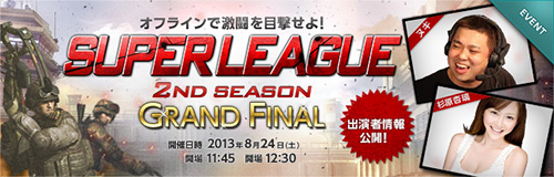 『SPECIAL FORCE 2 SUPER LEAGUE 2nd season Grand Final』で Rylaiz が優勝
