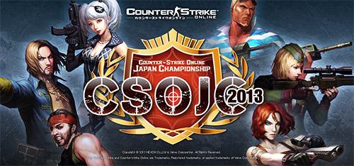 世界大会『CSOWC2013』予選となる『Counter-Strike Online Japan Championship 2013(CSOJC2013)』リーグ戦の配信が10/19(土)、20(日)に実施