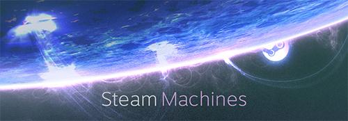Valveが『SteamOS』で動作するゲーミングマシン『Steam Machine』を発表