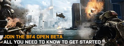 『Battlefield 4』オープンベータテストが10/15(火)まで開催中