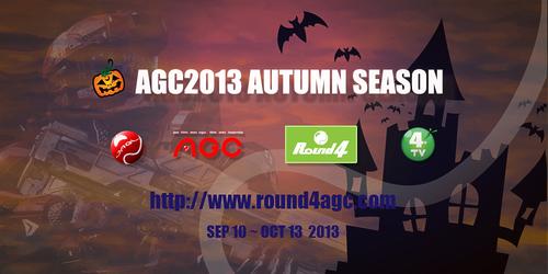 Halo4トーナメント『AGC2013 AUTUMN STAGE』が10月12日(土)、13日(日)に開催