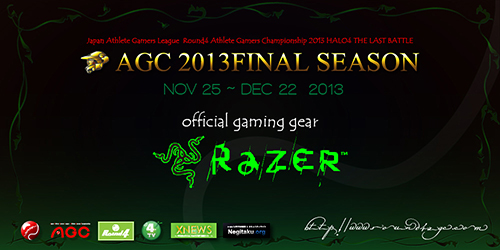 HALO4大会『AGC 2013FINAL SEASON STAGE』のエントリー受付がスタート