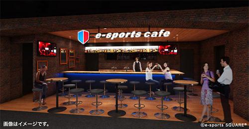 『e-sports SQUARE秋葉原店』のオープン日が2014年1月25日(土)に決定、eスポーツカフェ&バーを併設