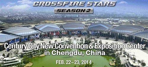 賞金総額18万ドルの『クロスファイア』世界大会『CrossFireStars Season2』が2月22日(土)、23日(日)に中国で開催、日本代表 NfN_VeliaS が出場