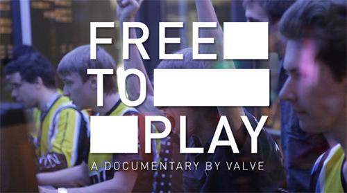 eスポーツドキュメンタリムービーの最高峰『FREE TO PLAY』が無料配信中