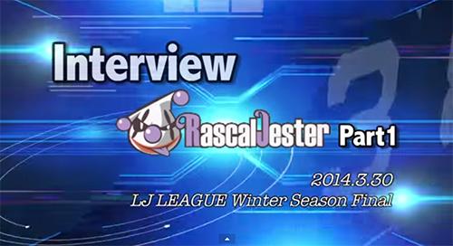 テレビ番組『eスポーツ MaX』番外編ムービー第2弾、Rascal Jester インタビューが公開