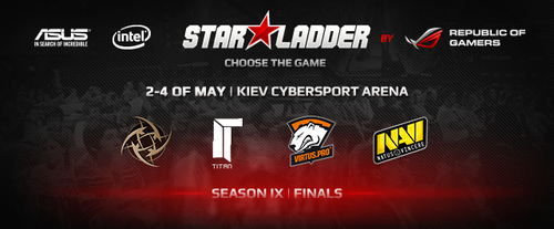 『SLTV StarSeries Season IX Finals』CS:GO部門が開催中
