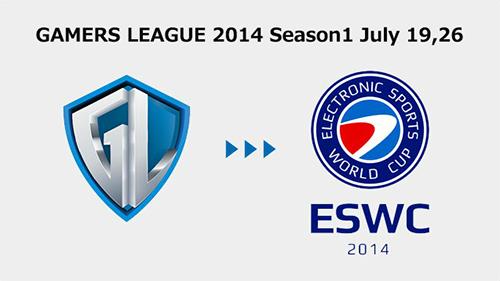 『ESWC2014』日本予選『GAMERS LEAGUE』CS:GO部門決勝戦でCipangu.GOが優勝、フランス本戦に出場決定