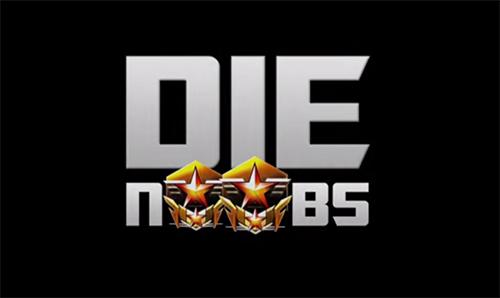 プロゲーミング、eスポーツのドキュメンタリムービー『Die Noobs』のオンライン試写会が8/29(金)にTwitchで実施
