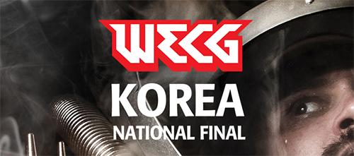 『WECG 2014 Korea National Final』StarCraft II部門が9/15(月)~10/21(火)に韓国で開催