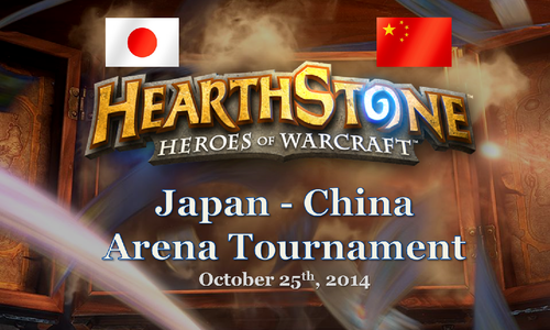 世界大会『WECG 2014』の予選を兼ねた『Hearthstone Japan-China Arena Tournament』日本代表決定戦が開催
